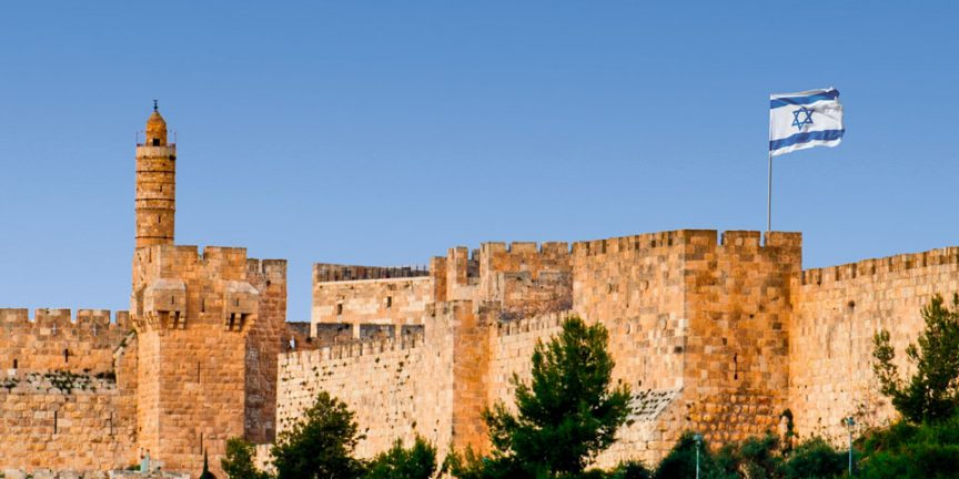 the outer wall in Israel